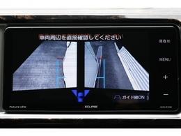 PVMは配線加工済みなのでナビ画面で確認できます