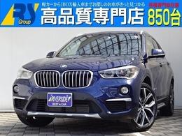 BMW X1 xドライブ 20i xライン 4WD 純正ナビBカメラ本革シートLEDライト
