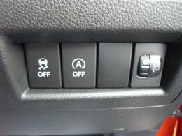 横滑り防止機能OFFボタン、アイドリングストップ機能OFFボタン、ヘッドライトレベライザー。