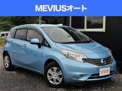 日産 ノート の中古車 1.2 X DIG-S 福島県郡山市 20.0万円