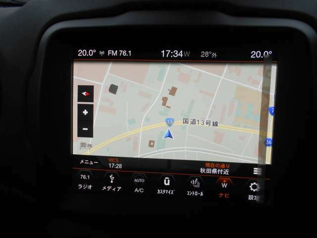 新型8.4インチナビゲーションシステム。Bluetooth・USB・AUX・AppleCarPlayが対応しています。