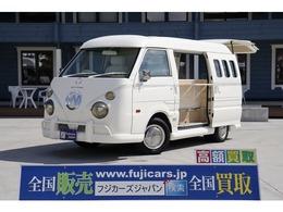 マツダ ボンゴバン 1 移動販売車 アーリー仕様 新規架装車