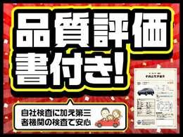 ★当社は、JU(日本中古自動車販売協会連合会)正組合員の法人企業ですので安心してご購入下さい★