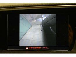 ●サイドカメラ『ドライバーの死角となる部分もサイドカメラがあるので安心していただけます!』