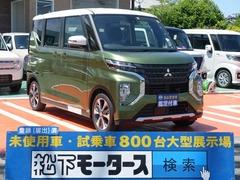 三菱 eKクロススペース の中古車 660 T 静岡県掛川市 172.0万円