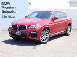 BMW X4 xドライブ30i Mスポーツ 4WD サンルーフMブレーキHUD黒革電動