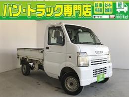 スズキ キャリイ トラック 金太郎ダンプ 4WD 5速MT エアコン パワステ エアバッグ