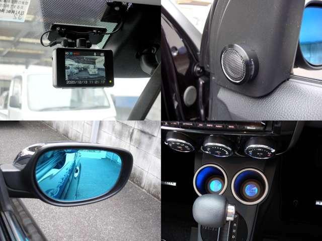ドライブレコーダー、ツィーター増設、ブルーミラー、カップホルダーイルミ、フットランプイルミなどいろいろパーツが付いています