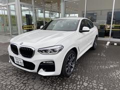 BMW X4 の中古車 xドライブ30i Mスポーツ 4WD 青森県弘前市 628.0万円