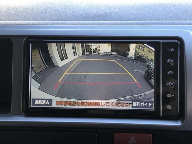 ◇ 納車前整備 ◇ルームクリーニングを施し清潔な車内空間をご用意いたします♪もちろんガソリン満タンです♪