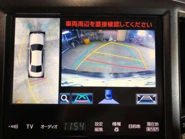 死角までモニターに表示し、駐車をサポート☆直接目視できないところも確認できます!見通しの悪い場所からの発進をサポートします!