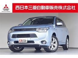 三菱 アウトランダーPHEV 2.0 G ナビパッケージ 4WD 電気温水式ヒーター・電動リヤゲート・ETC
