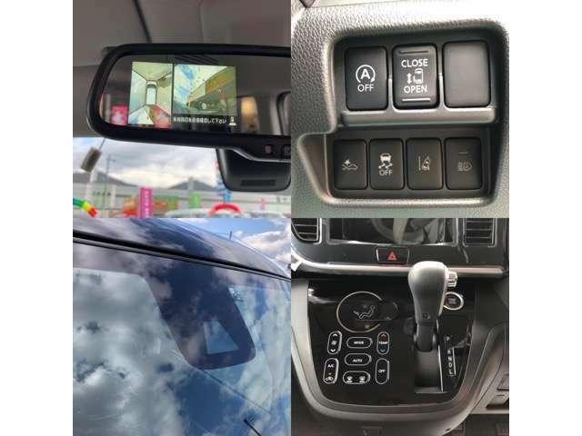エマージェンシーブレーキ、車線逸脱防止機能、ハイビームアシスト、アラウンドビューモニターと先進の安全装備が充実しています!