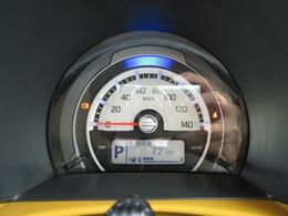 見やすい大型円形メーターには燃費やエコスコアを表示するマルチインフォメーションがあります。