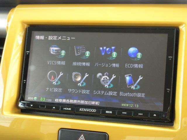 KENWOOD製のナビです。ラジオ&テレビ機能もあります♪ Bluetoothの使用も可能です!