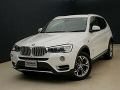 BMW X3 の中古車 xドライブ20d  xライン ディーゼルターボ 4WD 千葉県浦安市 295.0万円
