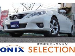 トヨタ マークX 2.5 250G リラックスセレクション HDDビルトインBT純正アルミHID
