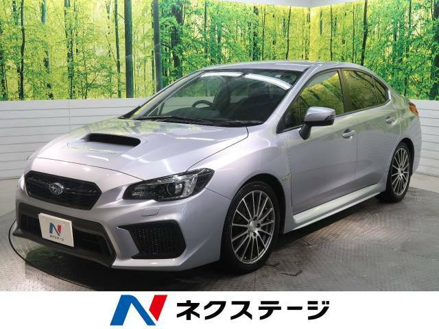 S4 2.0GT アイサイト 4WD