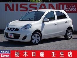 日産 マーチ 1.2 X FOUR Vセレクション 4WD レンタアップ