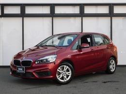 BMW 2シリーズアクティブツアラー 218i インテリジェントセーフティー LEDライト