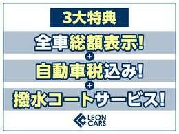 【車検たっぷり・人気パール】マークX入庫!車検たっぷり!走行4,4万キロ!純正メモリナビに地デジ前席パワーシート・スマートキーと装備充実!お早めにご検討ください!