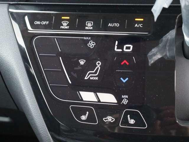 操作が簡単なオートエアコンです★家のエアコンと同じ感覚で操作できますよ♪