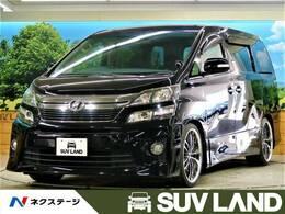 トヨタ ヴェルファイア 2.4 Z ゴールデンアイズII 9型SDナビ フリップダウン ハーフレザー