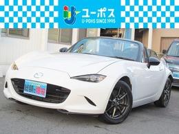 マツダ ロードスター 1.5 RS 禁煙車・6速MT・ナビTV・LEDヘッドライト