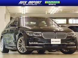 BMW 7シリーズ 750Li DピュアエクセレンスPKG 白革 SR 禁煙1オナ