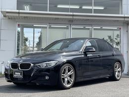 BMW 3シリーズ 330e Mスポーツ シートヒーター・黒レザー・LED