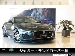 ジャガー Fタイプクーペ の中古車 Rダイナミック 2.0L P300 千葉県柏市 877.7万円