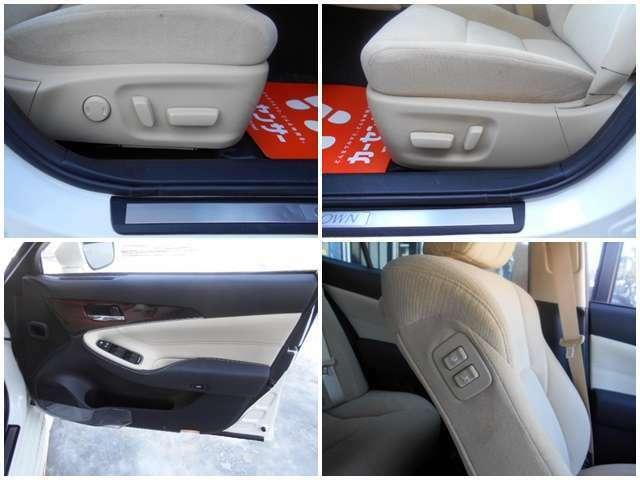 ☆左上:運転席のシートの位置を電動で動かせます☆右上:助手席も電動でシートを動かす事が出来ます☆左下:ドアの内側には木目調と白の本革が付いたデザイン☆右下:運転席から助手席のシートを動かす事が可能☆
