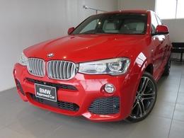 BMW X4 xドライブ35i Mスポーツ 4WD 認定中古車ワンオーナーMスポーツ1年保証