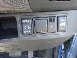 OPEN、CLOSEのスイッチを動作が完了まで長押しすると、次からの写真をご覧ください。
