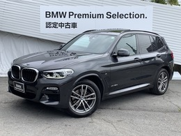 BMW X3 xドライブ20d Mスポーツ ディーゼルターボ 4WD 1オーナサンルーフハーマンカードンHUD