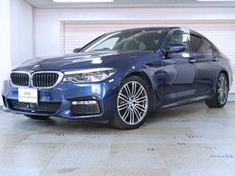 BMW 5シリーズ 523i Mスポーツ イノベーションP 認定中古車2年保証