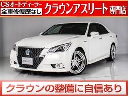 トヨタ クラウンアスリート ハイブリッド 2.5 S 黒本革/20AW/車高調/HDD/地デジ/Sヒーター