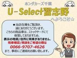◆こちらの商品車はストックヤードにて保管しておりますため、表示の地図/住所に現車がありません。現車確認/商談をご希望の際は 0066-9707-4626 まで、事前にご連絡をお願い致します。