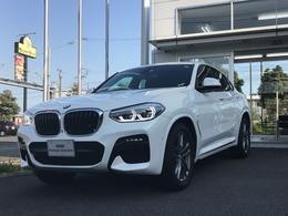 BMW X4 xドライブ20d Mスポーツ ディーゼルターボ 4WD 黒革・19インチAW・HUD・Pアシスト+