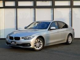 BMW 3シリーズ 318i 電動シート インテリジェントセーフティー