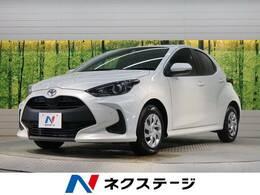 トヨタ ヤリス 1.0 G 登録済未使用車 セーフティセンス