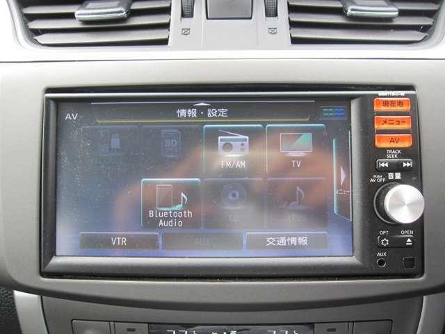 Bluetoothで好きな音楽を聴きながらドライブ