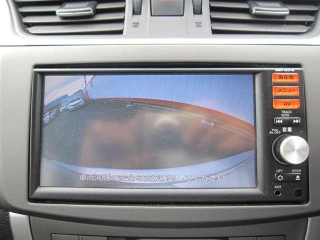 駐車に便利なバックカメラ とても見やすいです