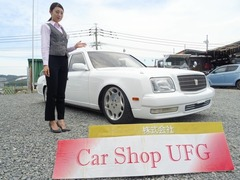 トヨタ センチュリー の中古車 5.0 福岡県福岡市博多区 68.0万円