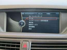 ●純正HDDナビ☆メーカーの純正ナビです!DVD再生可能、Bluetooth接続もしていただけます!最新の地図データ更新もお気軽にご相談ください♪