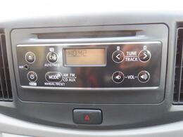 自分の好きな音楽を聴きながら、ゆったりドライブ!