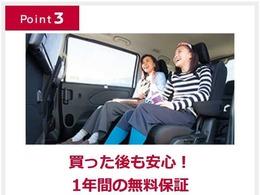 ☆ 中古車保証はしっかり1年間!☆走行距離は無制限☆全国の日産ディーラーで保証修理が受けられ遠方からの購入も安心です ☆