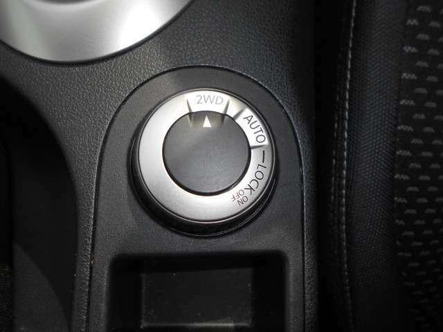 オールモード4WDなのでAUTOモードに設定しておけば車両が路面状況を判断して2WD⇔4WDの駆動配分を行います。もちろん2WD・4WDの固定モードもございます。