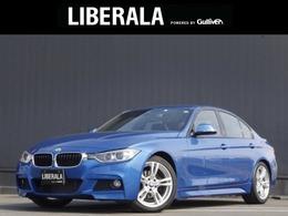 BMW 3シリーズ 320d Mスポーツ iDriveナビ/Bカメラ/HID/インテリセーフPKG