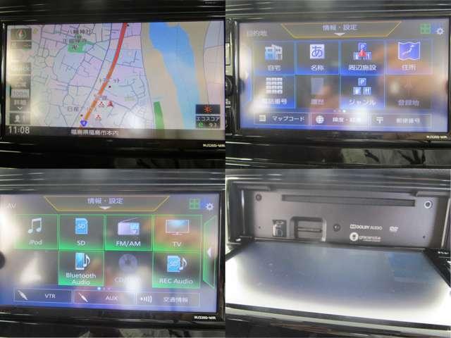 三菱純正メモリーナビ(MD320D) フルセグTV CDチューナー DVD再生機能 Bluetooh接続付きです!!